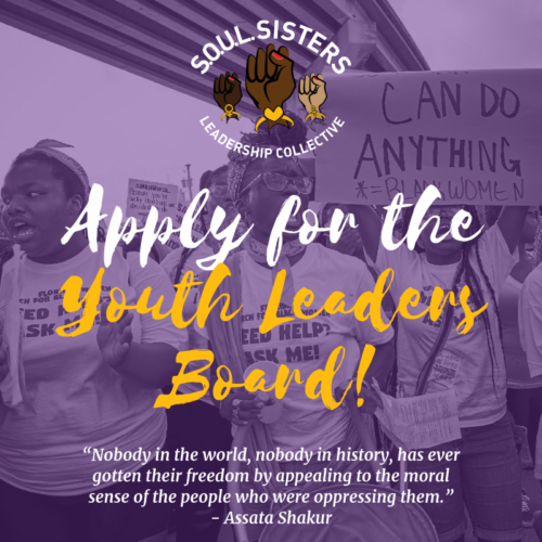 APPLY FOR THE YOUTH LEADERS BOARD!